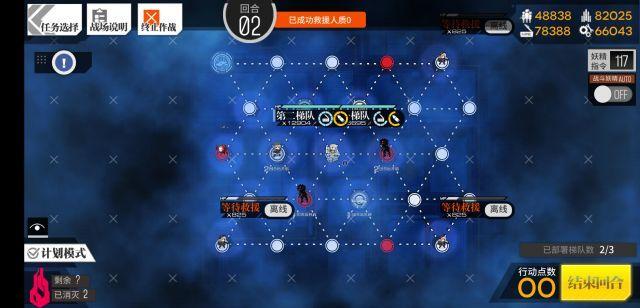 少女前线照相馆谜题E3失踪的MDR攻略:照相馆谜题E3路线推荐[视频][多图]图片2