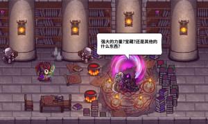 """""""国产之光""""《失落城堡》3月25日全平台公测,延续Steam高分传奇图片3"""