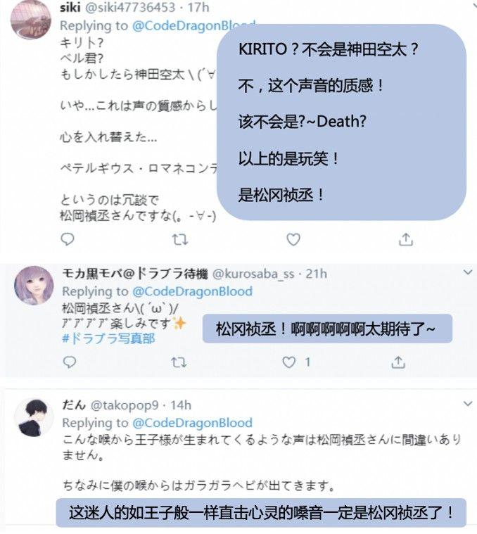 《龙族幻想》即将上线日本,晋级新市场,预约量创出海MMO手游新高[多图]图片5