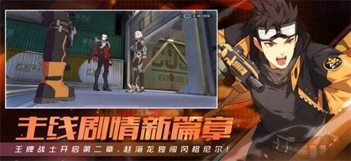 """王牌战士""""火武剑心""""版本4月9日发布,武内心角色霸气上线[视频][多图]图片6"""