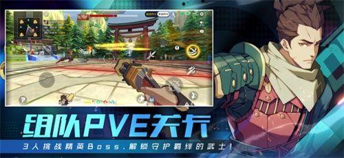 """王牌战士""""火武剑心""""版本4月9日发布,武内心角色霸气上线[视频][多图]图片2"""