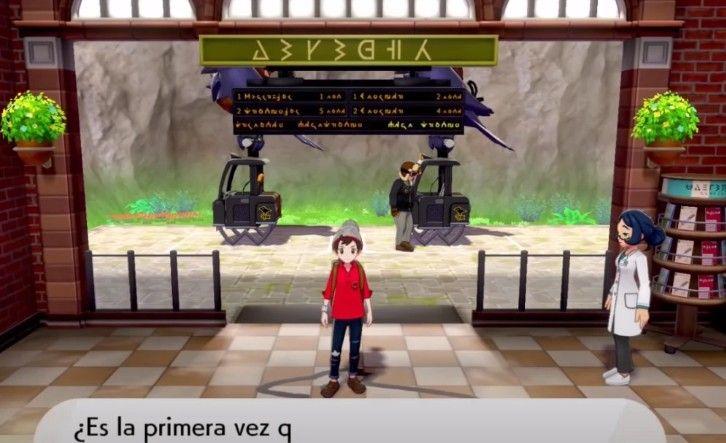 精灵宝可梦剑盾铠之孤岛DLC怎么玩?铠之孤岛DLC最新试玩情报[多图]图片3