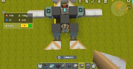 迷你世界飞机怎么做?最新版飞机制作教程[多图]图片4