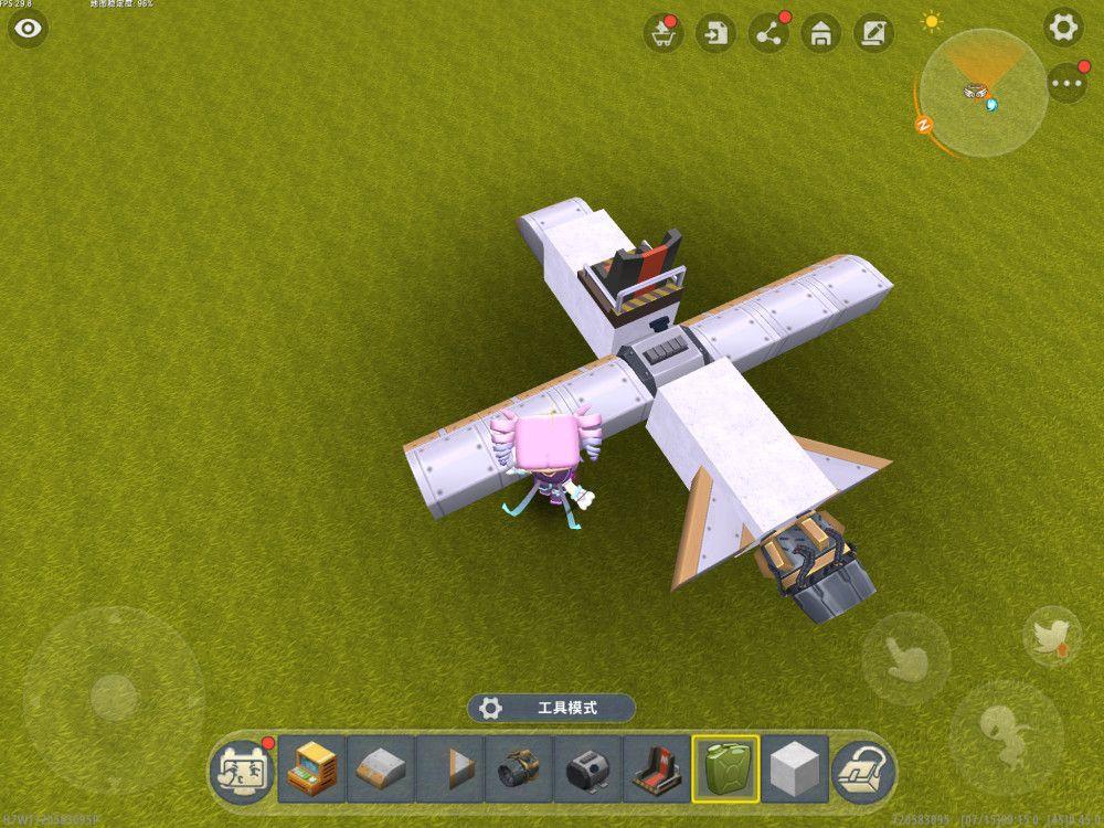 迷你世界飞机怎么做才能飞起来?可以飞的飞机载具制作方法[多图]图片5