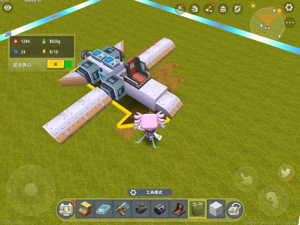 迷你世界飞机怎么做才能飞起来?可以飞的飞机载具制作方法[多图]图片6