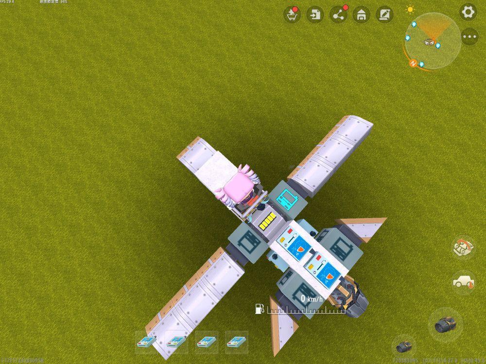 迷你世界飞机怎么做才能飞起来?可以飞的飞机载具制作方法[多图]图片8