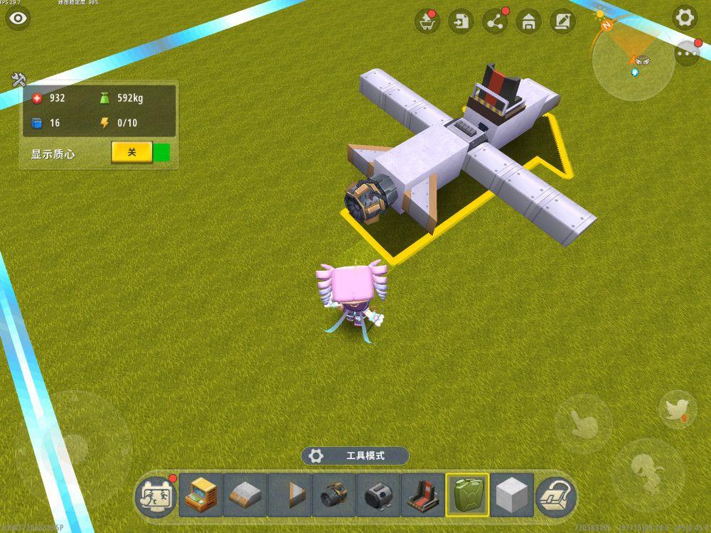 迷你世界飞机怎么做才能飞起来?可以飞的飞机载具制作方法[多图]图片4