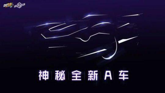 QQ飞车手游幻镜双生什么时候开始?第二期QS极速幻境上线时间介绍[多图]图片3
