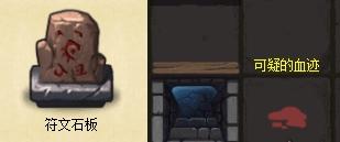 不思议迷宫第九十一区DP攻略大全:第九十一区迷宫dp速刷阵容推荐[多图]图片2