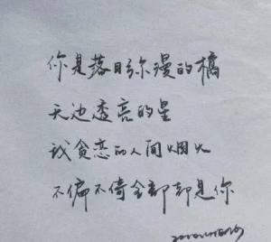 微信七夕表白图片大全:七夕浪漫表白情话分享图片6