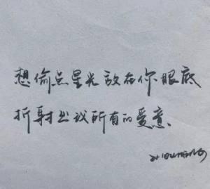 微信七夕表白图片大全:七夕浪漫表白情话分享图片8