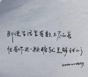 微信七夕表白图片大全:七夕浪漫表白情话分享图片3