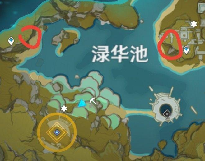 原神绿华景画任务攻略:绿华景画流程一览[多图]图片2
