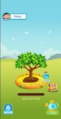 多福果园能免费领水果吗?多福果园免费领水果条件方法图片2