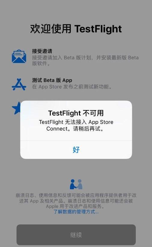 摩尔庄园内测激活码怎么用?iOS测试资格下载安装说明