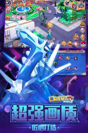 精灵宝可梦袭击正版手游官方网站图3: