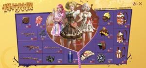 和平精英巧克力工厂怎样抽?巧克力工厂抽取奖励与概率一览图片3