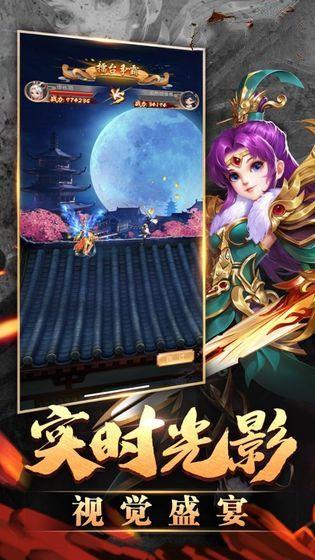 武林巅峰传奇手游官网版正式版图5: