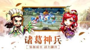 军师别浪官网版图3