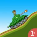 坦克大作战安卓版