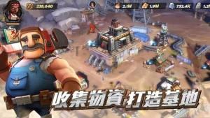 末日危城觉醒手游官方正式版图片1
