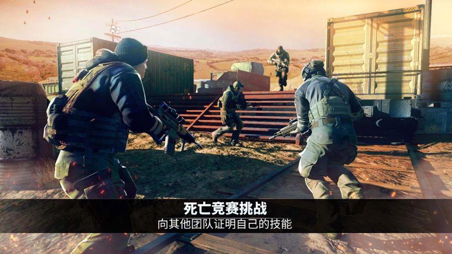精英部队之前线冲锋游戏官方版图3: