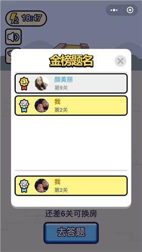欢乐升官记游戏安卓版最新版图2: