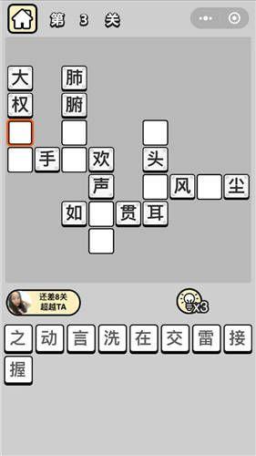 欢乐升官记游戏安卓版最新版图3: