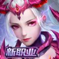 火龙之巅游戏最新官方版