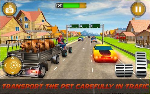 医生机器人运输宠物动物运输车游戏中文版图4: