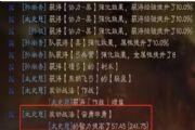 三国志战略版孙权阵容推荐:S2孙权强力阵容搭配攻略[多图]