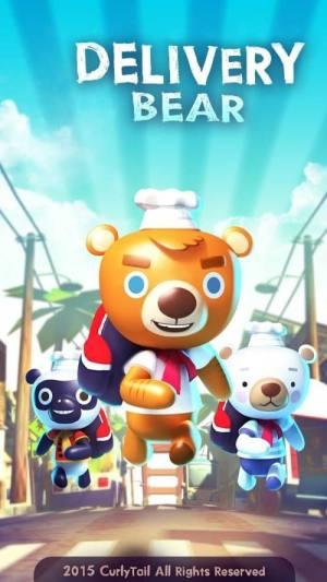 送餐员熊大游戏图1