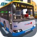 地铁公车司机模拟器游戏