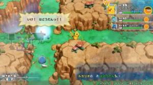 宝可梦不可思议的迷宫救助队DX中文版图2