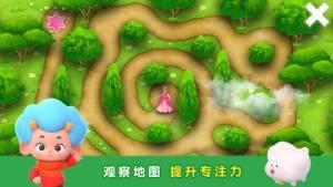 魔法小马寻路游戏图3