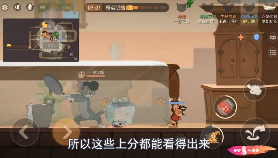 猫和老鼠:海盗主炸药桶技能,无敌汤姆都难绑火箭,很不错[视频][多图]图片2