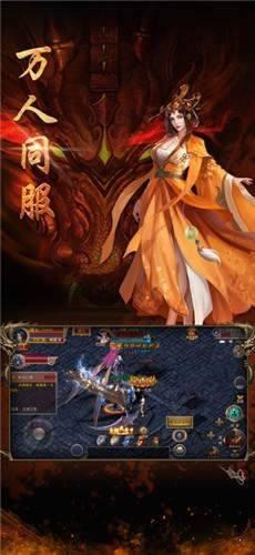 龙腾盛世皇朝手游最新正式版下载图片1