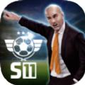 足球十一足球经理手游官网正式版 v1.0