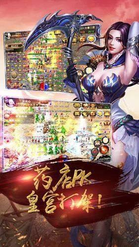 六翼天使传奇手游最新正式版下载图片1