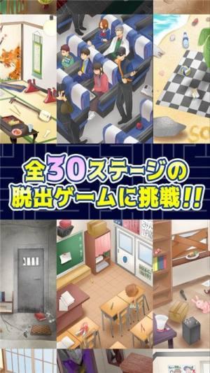 3分钟逃脱游戏汉化版下载图片1