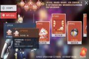 龙族幻想春节大放送活动即将开启!春节活动福利与奖励解析[多图]