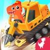 怪兽挖掘机卡车驾驶游戏