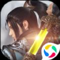 剑玲珑之碧血神剑游戏