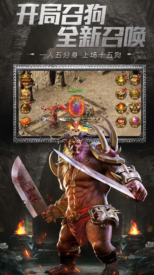 众神迷失单职业游戏安卓最新版图2: