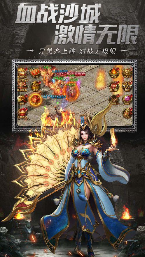 众神迷失单职业游戏安卓最新版图3: