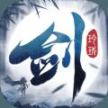 剑玲珑之剑荡王朝官网版