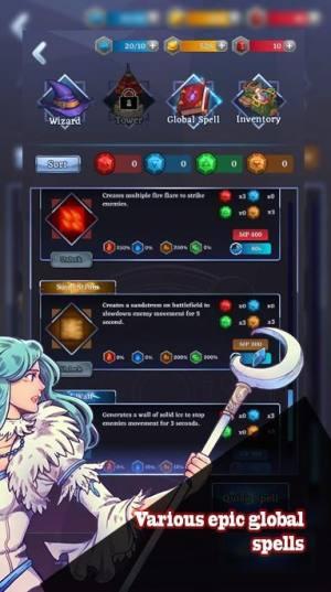 leturn魔法防御安卓版图2