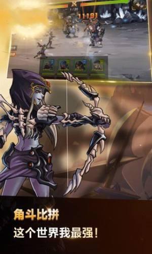 兽人大乱斗游戏图3