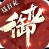 御龙重生手游官网正式版 V1.0