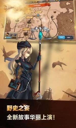 兽人大乱斗游戏官方最新版图片1
